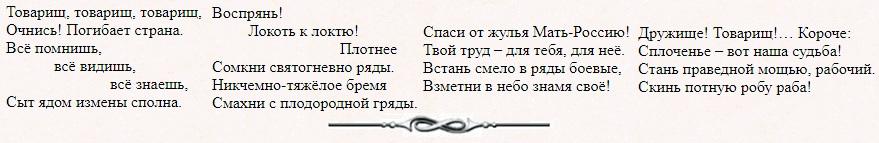 Текст WordPress