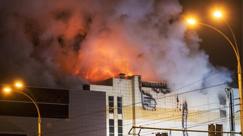 В Кемерово пожар